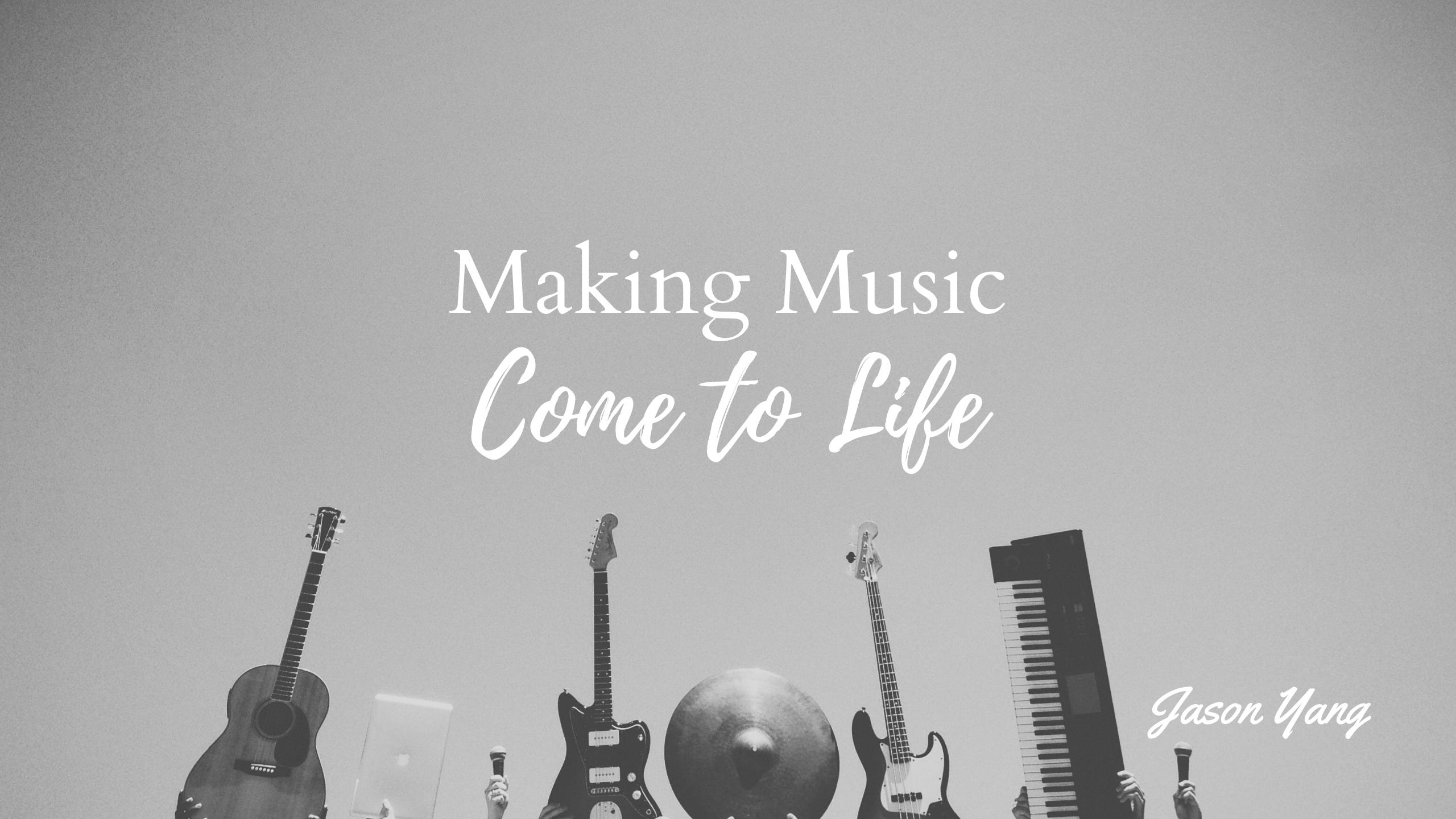Make music come to life - Jason Yang Pianist